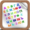 English <-> Russian in use with voice, pictures and videos icon