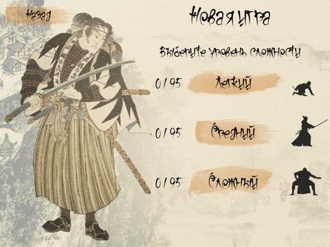 J.Puzzle - Japanese Crosswords screenshot 2