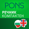 Dictionary English - Bulgarian COMPACT by PONS