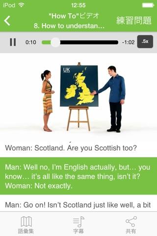 LearnEnglish Audio & Video screenshot 3