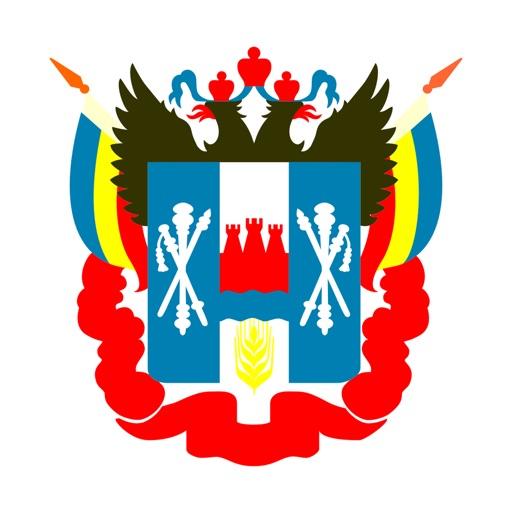 Народный Контроль (Ростовская область)