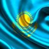 Казахская клавиатура для iOS Турбо
