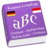 Kamus Lengkap – Deutsches N Indonesien-Wörterbuch