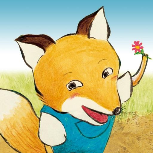 読み聞かせにおすすめ!親子で楽しく遊ぶ子供向け絵本アプリ「こんたのおつかい」