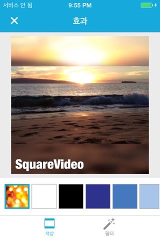 Square Video for Instagram & Vine screenshot 2