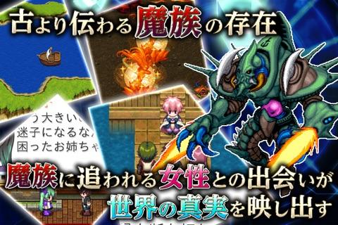 RPG デスティニーレジェンズ screenshot 2