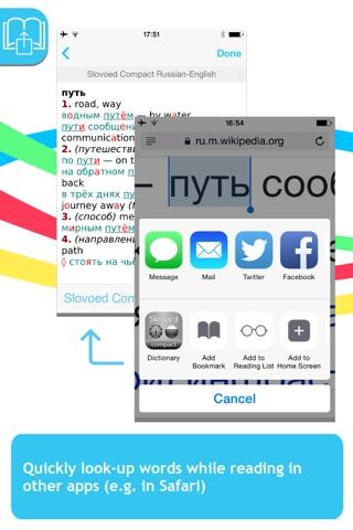 Russian <-> English Slovoed Compact talking dictionary screenshot 3