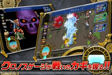 RPG グレイス オブ リトアール screenshot 4
