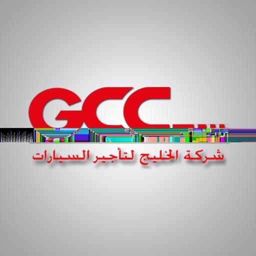 GCC Rent A Car iOS App