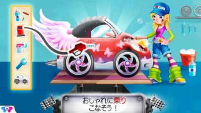 マイクレイジーカー -デザイン&スタイリング&ドライブのスクリーンショット2
