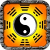 Divination by I CHING