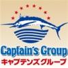 キャプテンズグループ