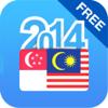 Singapore and Malaysia Calendar Free