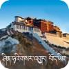 新华新闻·藏语