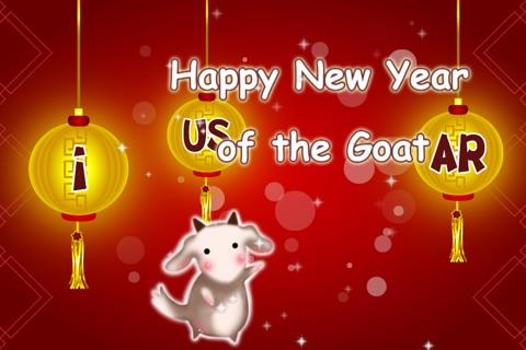 2015 小羊兒拜年 screenshot 1