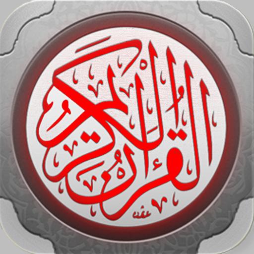 Al Quran Al kareem Complete Tajweed القران الكريم بصوت الشيخ ماهر المعيقلي كاملا