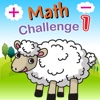 Math Challenge 1 : Addition and Subtraction