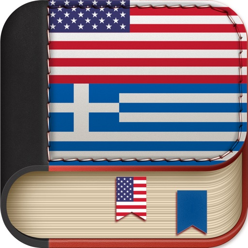 Offline Greek to English Language Dictionary, Translator - αγγλικά - λεξικό της ελληνικής