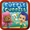 Bubble Shotoer for Guppies