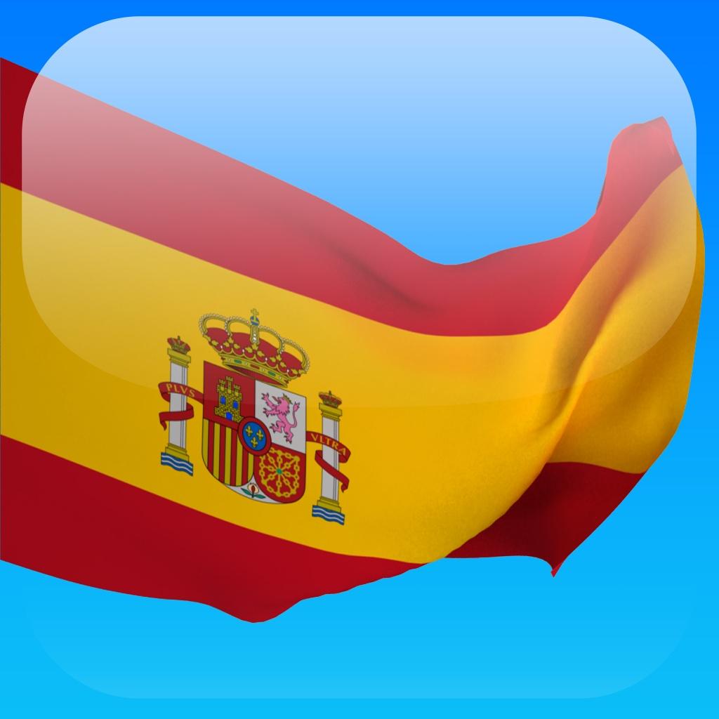 1ヶ月でスペイン語