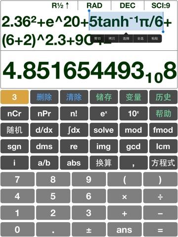 广告人口计算器_计算器图片