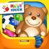 Gioco per Bambini - Fare Ordine - da Happy-Touch® Pocket