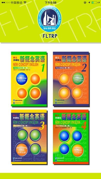 new concept english 4 pdf