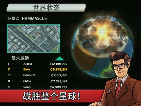 【动作射击】庞然巨物:世界大威胁