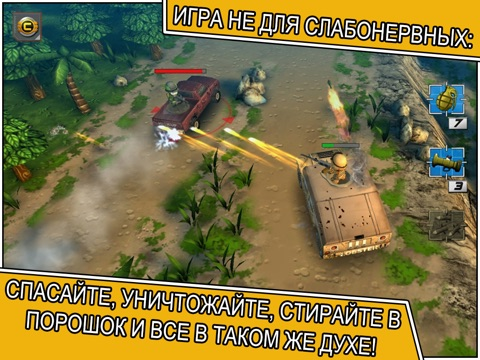 Tiny Troopers 2: Special Ops для iPad