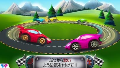 マイクレイジーカー -デザイン&スタイリング&ドライブのスクリーンショット5
