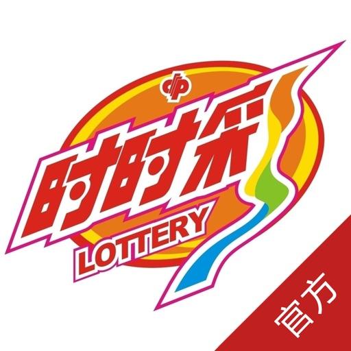 重庆时时彩宝典 – 最专业的时时彩计划助手开奖直播及彩票投注分析大师
