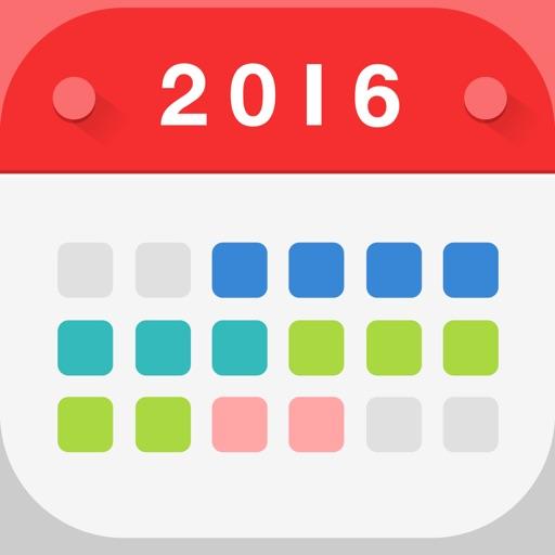 Yahoo!かんたんカレンダー 2016 無料で予定をスケジュール帳に管理できる手帳