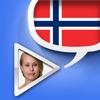 Norvegese Video Dizionario - imparare e parlare con video frasario