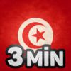 Learn Tunisian Arabic in 3 Minutes