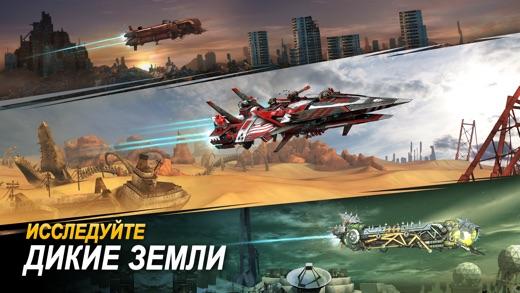 Sandstorm: Пиратские войны Screenshot