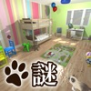 Escape game Cat's treats Detective4 ~Scattered Toys in Kids Room~