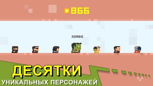 Gravity Square! Screenshot