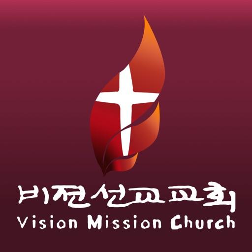 비전선교교회
