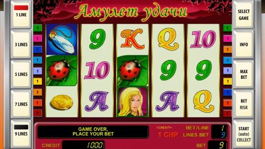 казино гладиатор игровые автоматы