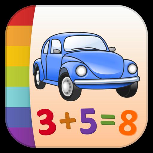 Раскрась по номерам – Машинки - Бесплатно