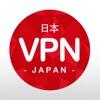 VPN JAPAN