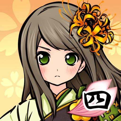 式姫4コマ 其之四