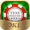 德州扑克之夜--美女奖励天天都赚钱的棋牌游戏 Wiki