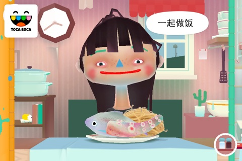 Toca Kitchen 2 screenshot 1