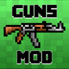 GUNS MOD - Guide to Gun Mods for Minecraft Game PC Edition