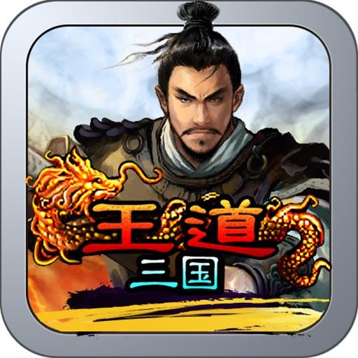 三国志ONLINE(中国版)