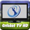 Cricket TV HD - Live ODI T20 Test Matches