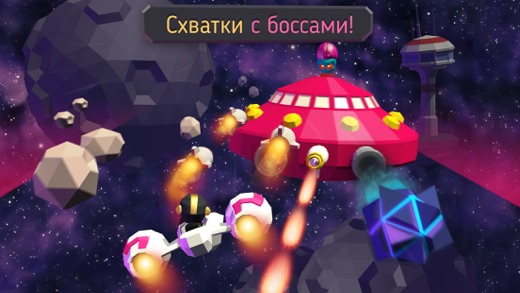 Space Bang Screenshot