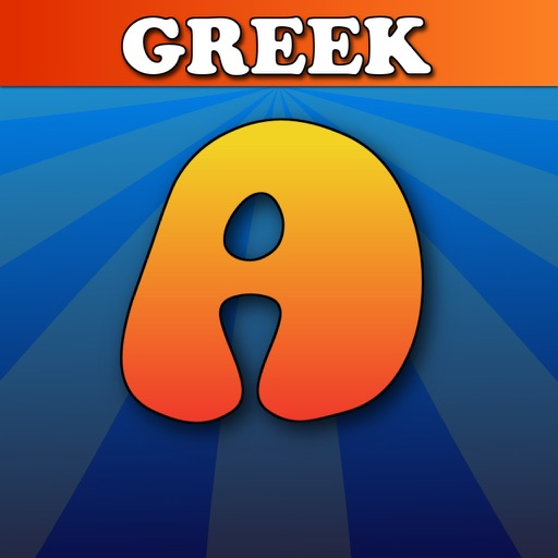Anagrams Pro Greek Edition iOS App