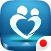 「愛を引き寄せる」瞑想